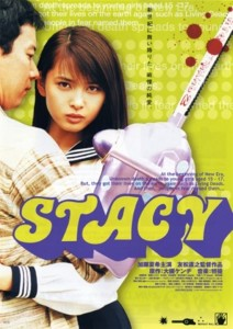 Stacy: Attack of the Schoolgirl Zombies (2001)